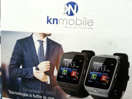 knmobile1
